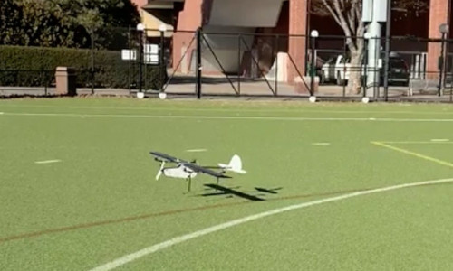 An image of a drone in the field